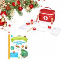 Edukativni paketić-Montesori aktivnosti
