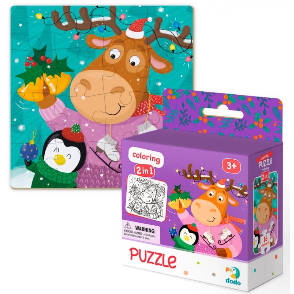 2u1 puzle Novogodišnji irvas