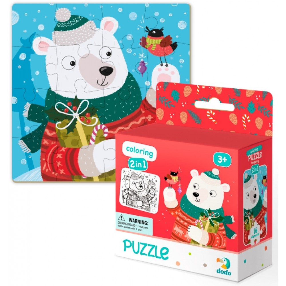2u1 puzle Mali beli medved