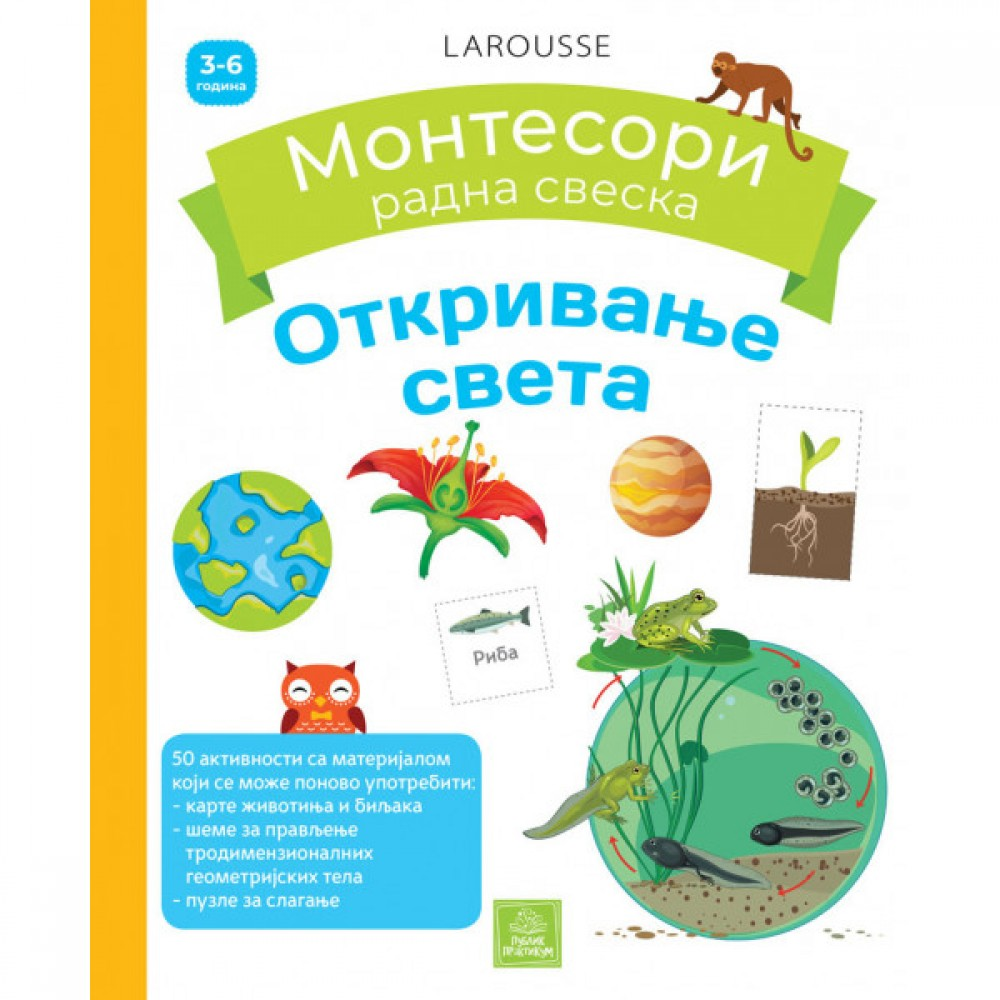 Larousse MONTESORI radna sveska-Otkrivanje sveta